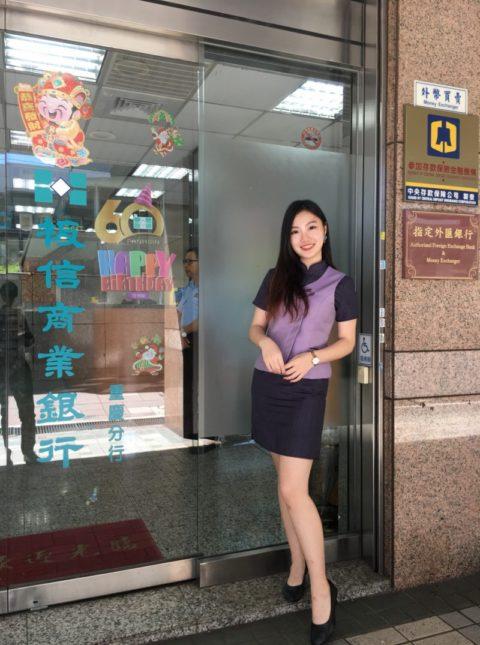 【素人エロ】台湾のOLさん、服を着ててもエッチすぎないか?wwwwww・6枚目