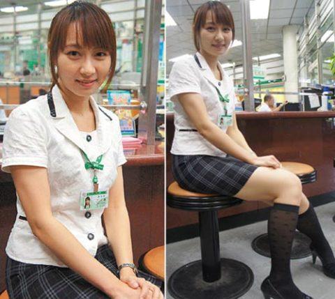 【素人エロ】台湾のOLさん、服を着ててもエッチすぎないか?wwwwww・7枚目