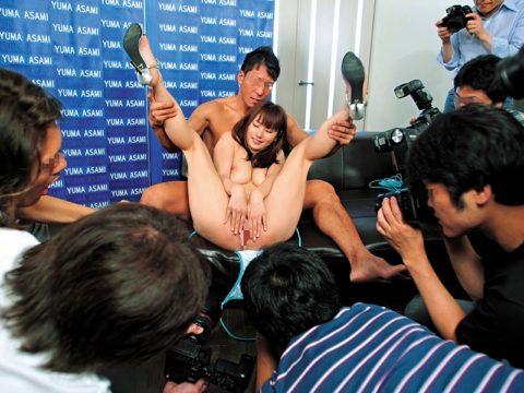 【撮影会エロ】エロモデルのアマチュア撮影会wwwwwwwwww(画像41枚)・9枚目