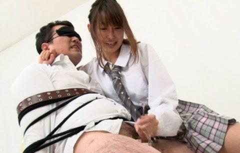 【エロ画像】男を「潮吹き」させる女の反応がこちら。もれなく笑顔wwwwww・14枚目