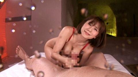 【エロ画像】男を「潮吹き」させる女の反応がこちら。もれなく笑顔wwwwww・15枚目