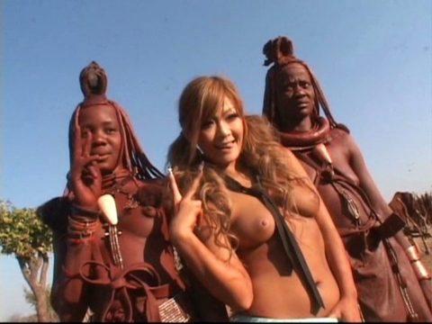 原住民VS日本女の異人種セックスのインパクトが半端じゃないwwwwww(エロ画像)・16枚目