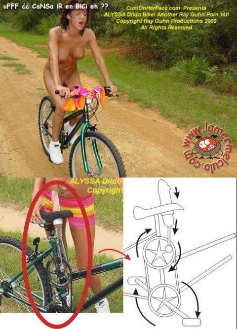 """【エロ画像】""""ディルド""""付いてる自転車に乗った女…こぐ度に上下するのヤバイwwww・16枚目"""