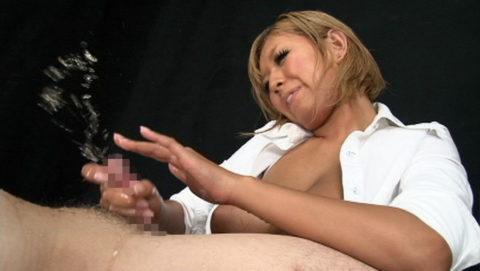 【エロ画像】男を「潮吹き」させる女の反応がこちら。もれなく笑顔wwwwww・23枚目