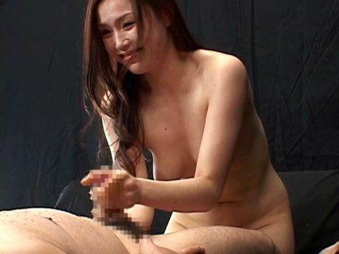 【エロ画像】男を「潮吹き」させる女の反応がこちら。もれなく笑顔wwwwww・5枚目