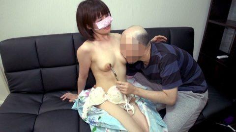 【ハメ撮り】コロナ影響を気にしすぎた女のセックス事情がこれですwwwww・22枚目