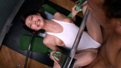 スポーツクラブで完璧ボディーの女がセックスしてるんやが、、(エロ画像)・26枚目