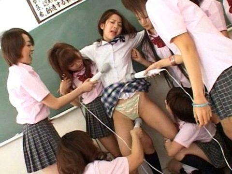 女の子同士のイジメ案件。性的にやったらアカン絶対に・・・(画像あり)・12枚目