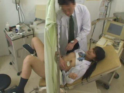 【エロ画像】思いっきり「手マン」してる産婦人科の診察がこちらwwwwww・5枚目