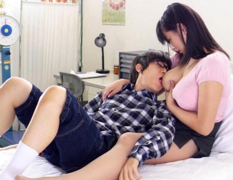 母乳まんさん、男に赤ちゃんみたくおっぱいを吸わせるエロ画像wwwwww・24枚目