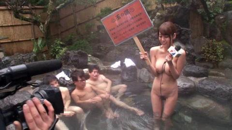 温泉ロケで女子アナウンサーがまさかのハプニング。。(エロ画像)・13枚目