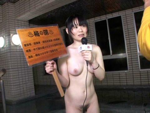 温泉ロケで女子アナウンサーがまさかのハプニング。。(エロ画像)・8枚目