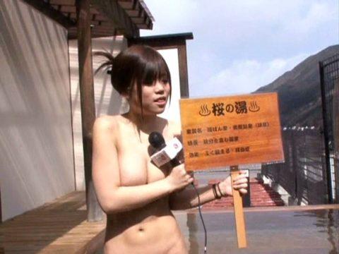 温泉ロケで女子アナウンサーがまさかのハプニング。。(エロ画像)・9枚目