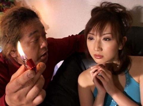 【エロ画像】催眠術にがっつりかかった女の子、卑猥な事をさせられるwwwww・11枚目