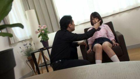 【エロ画像】催眠術にがっつりかかった女の子、卑猥な事をさせられるwwwww・22枚目