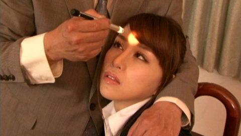【エロ画像】催眠術にがっつりかかった女の子、卑猥な事をさせられるwwwww・9枚目