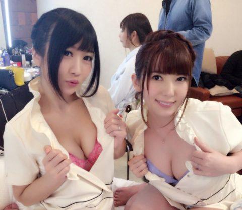 【AV女優】プライベートでも「乳首」オープンしてるオフショットwwwwww・29枚目