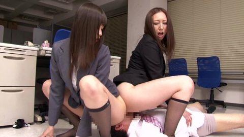 【エロ画像】デキる女上司ができない部下にするイジメがこちら。羨ましい、、・14枚目