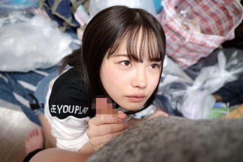 【松本いちか】妹系AV女優ナンバーワンな女の子がこちら。(25枚)・15枚目