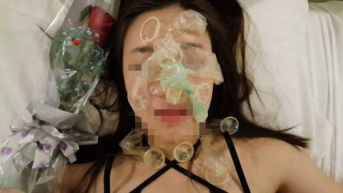 痴女まんさん、使用済みコンドームと記念撮影した写真…引くわぁwwwww・14枚目