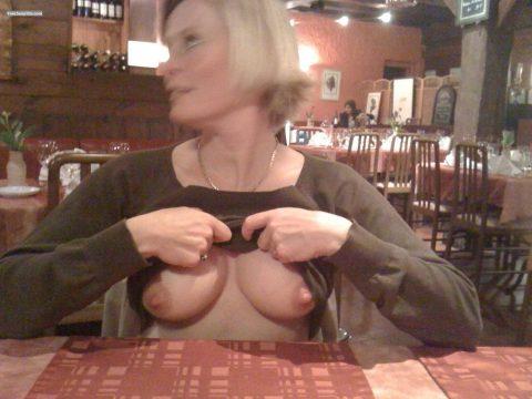 【ポロリハプニング】乳首がハッキリ見えた女性たちの決定的瞬間(142枚)・116枚目