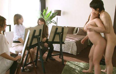 ヌードモデルのエロ画像集。「思ったより恥ずかしい…」って表情がいいwwwwww(148枚)・3枚目