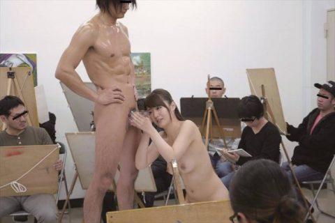 ヌードモデルのエロ画像集。「思ったより恥ずかしい…」って表情がいいwwwwww(148枚)・6枚目