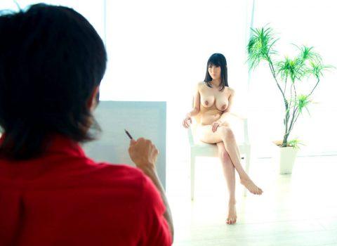ヌードモデルのエロ画像集。「思ったより恥ずかしい…」って表情がいいwwwwww(148枚)・18枚目