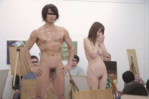 ヌードモデルのエロ画像集。「思ったより恥ずかしい…」って表情がいいwwwwww(148枚)・38枚目