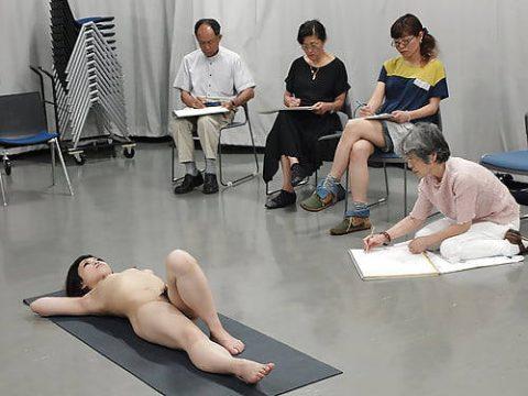 ヌードモデルのエロ画像集。「思ったより恥ずかしい…」って表情がいいwwwwww(148枚)・43枚目