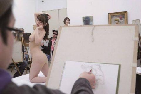 ヌードモデルのエロ画像集。「思ったより恥ずかしい…」って表情がいいwwwwww(148枚)・44枚目
