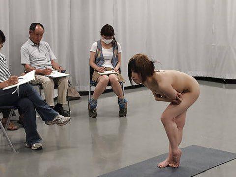 ヌードモデルのエロ画像集。「思ったより恥ずかしい…」って表情がいいwwwwww(148枚)・55枚目