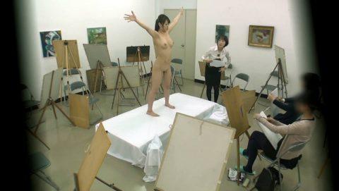 ヌードモデルのエロ画像集。「思ったより恥ずかしい…」って表情がいいwwwwww(148枚)・58枚目