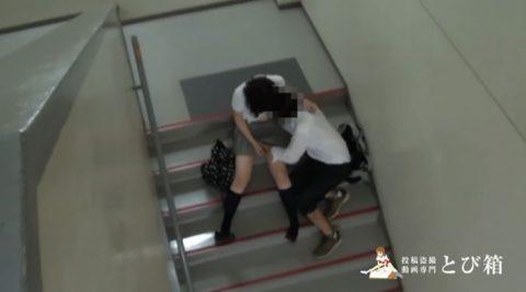 【カップル盗撮】高校生カップルさん、ハメる場所がなく学校の非常階段でイチャラブセックスするも晒されて人生終了・・・・・3枚目