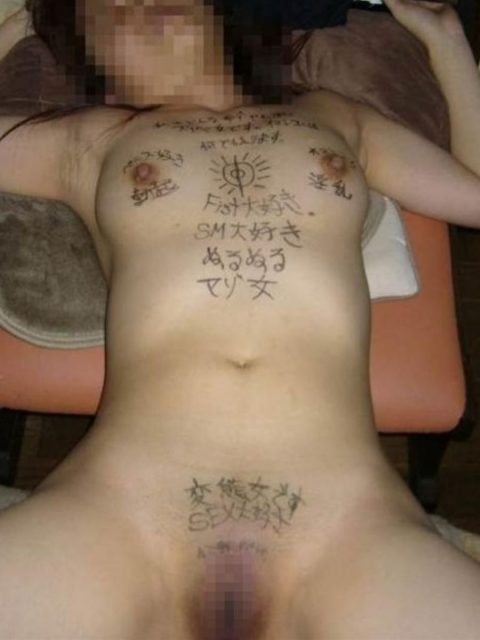 【肉便器 エロ】カメラ向けられコレする女。便器確定ですwwwwww・90枚目