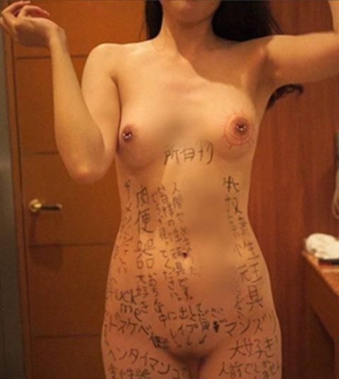 【肉便器 エロ】カメラ向けられコレする女。便器確定ですwwwwww・42枚目