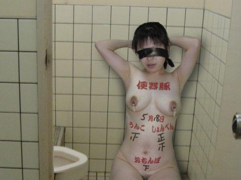 【肉便器 エロ】カメラ向けられコレする女。便器確定ですwwwwww・60枚目
