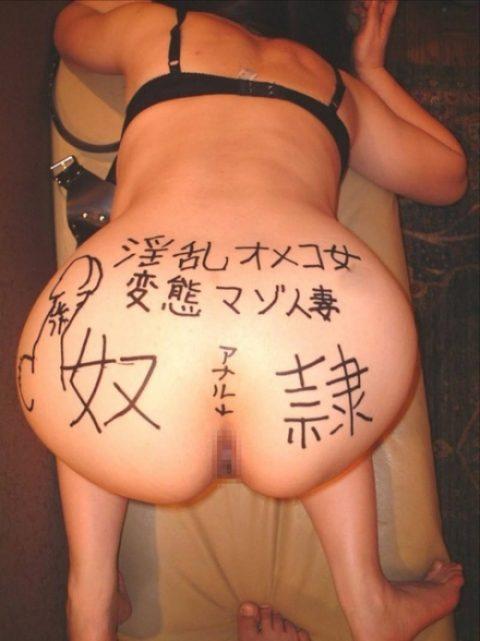 【肉便器 エロ】カメラ向けられコレする女。便器確定ですwwwwww・72枚目