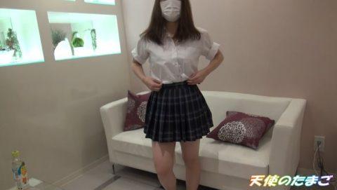 【真面目系JK】生まれて初めて電マを使われた女子高生、パンツにでっかいシミを作ってしまう!!!・3枚目